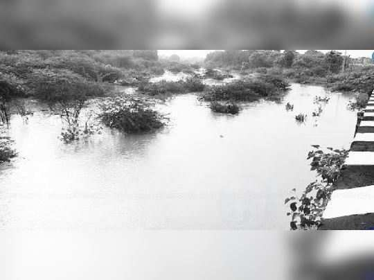kamandala river