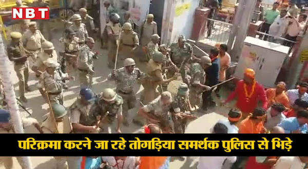 clash between togadia supporters and police in ayodhya
