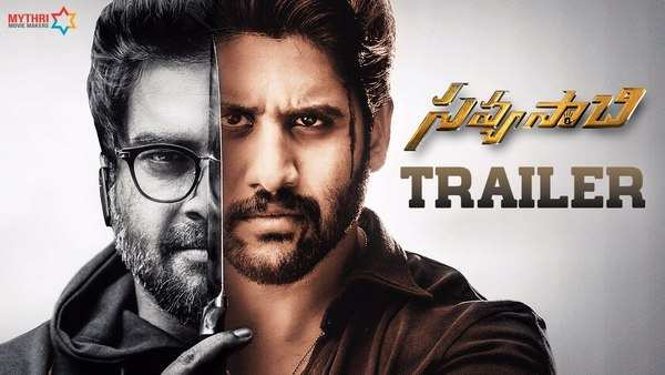 savyasachi official trailer