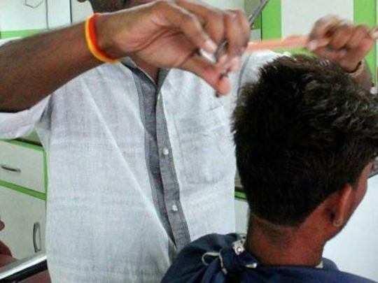 पुणे: केशकर्तन, दाढीचे दर महागले