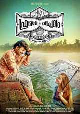 french viplavam malayalam movie review rating