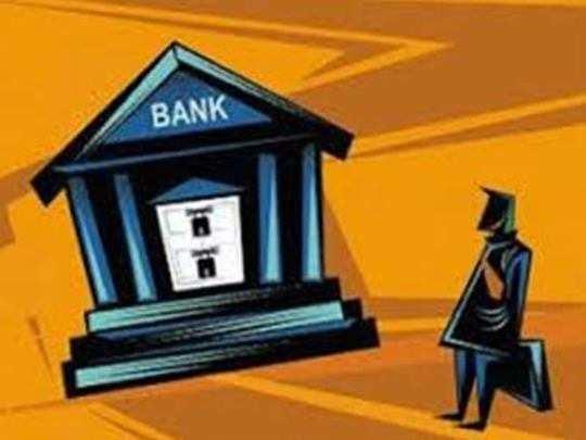 दिवाळीत चार दिवस बँका बंद