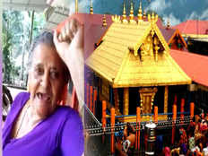 viral video of grand mother on sabarimala women entry