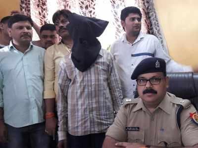 पुलिस की गिरफ्त में ISI एजेंट