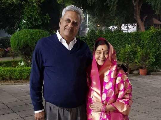 सुषमा स्वराज द्वारा शेयर की गई तस्वीर