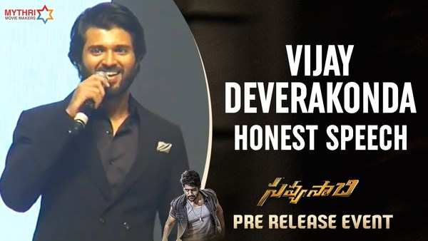 vijay deverakonda speech at savyasachi pre release event