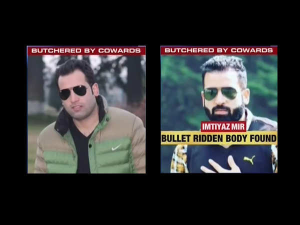jammu and kashmir bullet ridden body found in orchard in pulwama