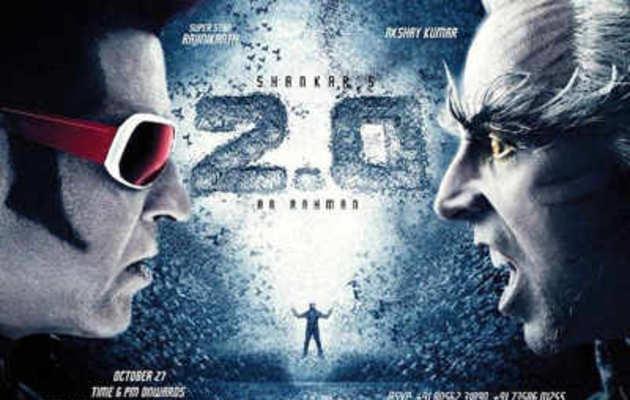 अक्षय कुमार ने फैन्स को दिया दिवाली का तोहफा, इस दिन रिलीज होगा 2.0 का ट्रेलर