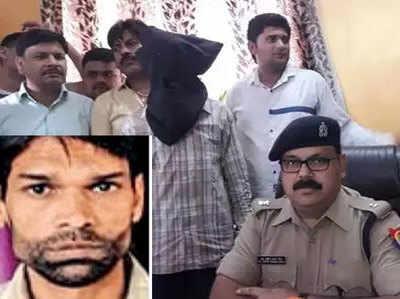 पुलिस की गिरफ्त में मोहम्मद जाहिद