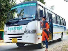 couple from rajasthan starts free bus service for female students from their pf fund