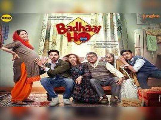 badhaai-ho-100cr