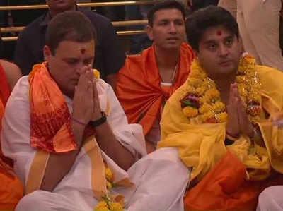 महाकालेश्वर में मत्था टेकने पहुंचे राहुल गांधी
