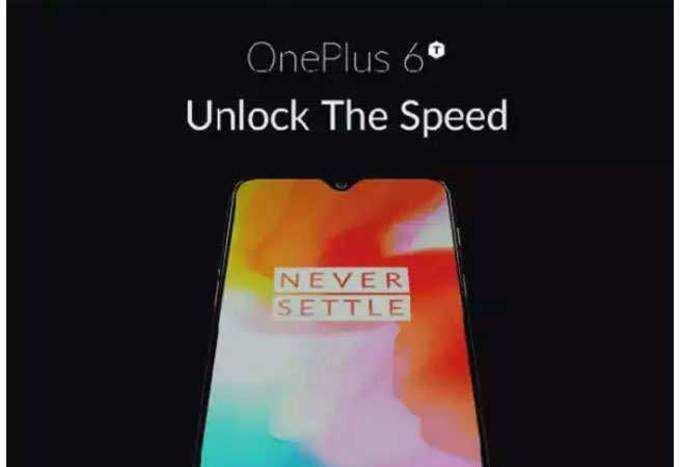 OnePlus 6T आला; पण आहे कसा?