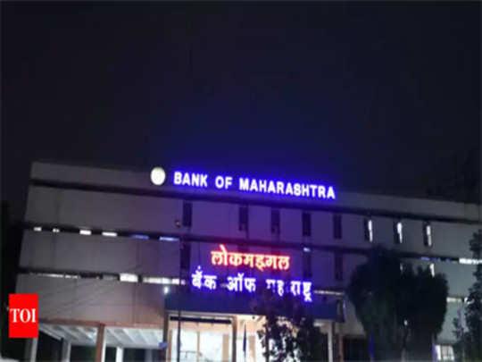 bank-of-maharashtra