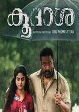 koodasha malayalam movie review