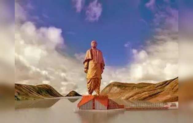 पीएम मोदी ने सरदार पटेल की स्टैचू ऑफ यूनिटी का उद्घाटन किया, कहा- महापुरुषों के सम्मान की हो रही आलोचना
