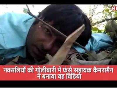 मोर मुकुट शर्मा को बचा लिया गया।