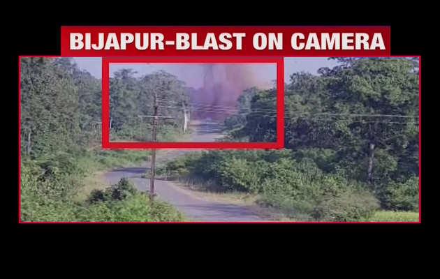 सामने आया बीजापुर नक्सली हमले का विडियो