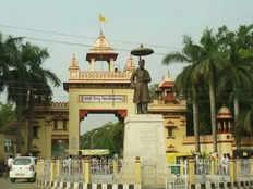 student sat for protest in banaras hindu university
