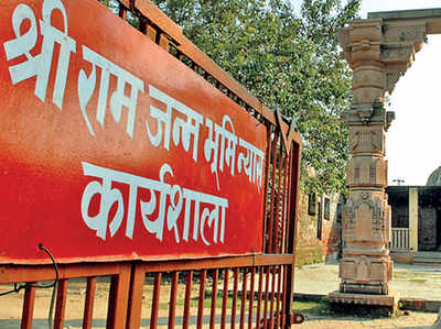 Image result for आरएसएस, विश्व हिंदू परिषद राम मंदिर निर्माण को लेकर गवर्नमेंट पर बना रही है दबाव