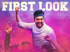 hip hop tamizha adhis next movie first look is set to release on november 4