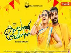 kalavani mappillai movie will release on diwali