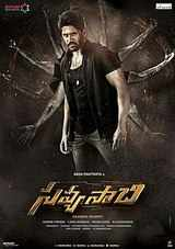 savyasachi telugu movire review rating