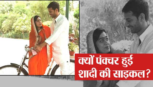 tej pratap yadav files for divorce from wife aishwarya rai