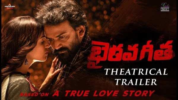 bhairava geetha official telugu trailer