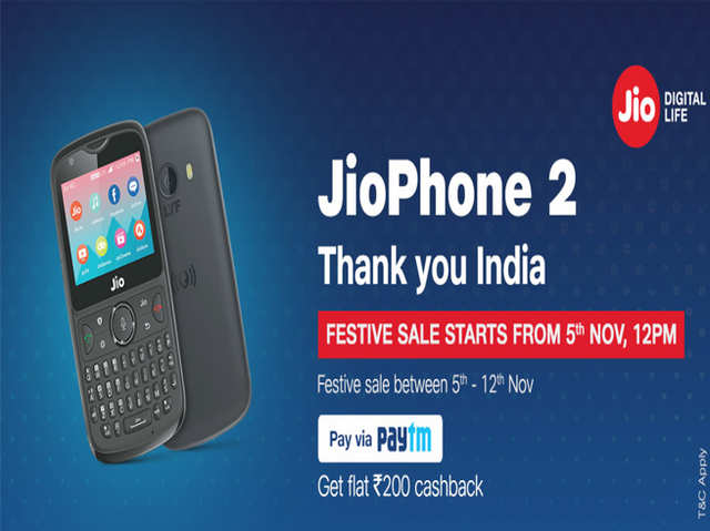 Jio Phone 2 की दिवाली सेल; साथ में मिलेंगे ये धांसू ऑफर्स