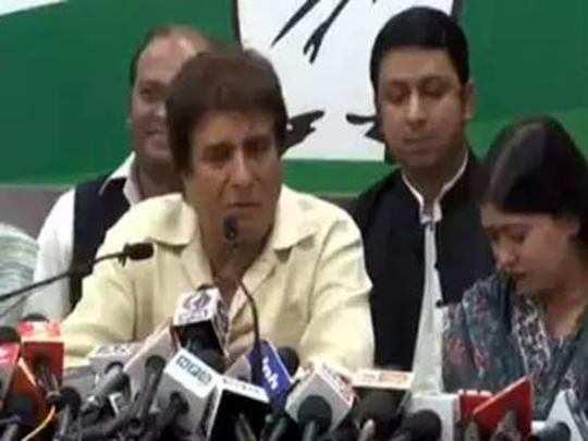राज बब्बर म्हणाले, नक्षली क्रांतीसाठी निघालेत!