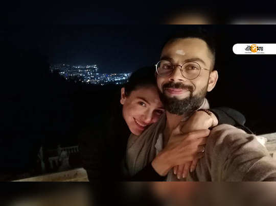 Anushka Sharma wishes Virat Kohli on his 30th birthday