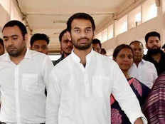 where is tej pratap yadav even security guard does not know his whereabout
