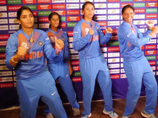 भारत और न्यू जीलैंड के बीच पहला मैच खेला जाएगा।