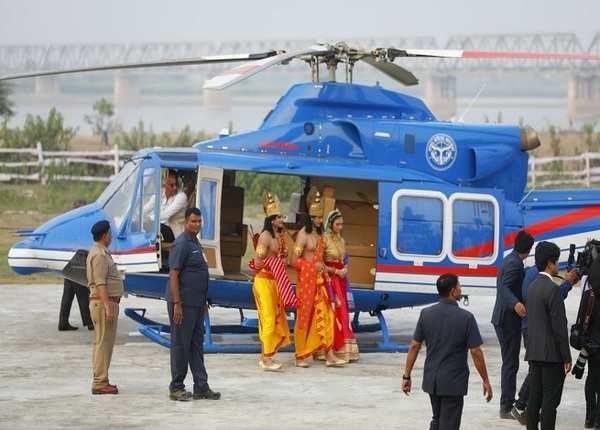 हेलिकॉप्टर से आए राम, लक्ष्मण और सीता