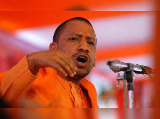 1490162652-yogi-adityanath-vows-to-work-for-ups-all-round-development-260911