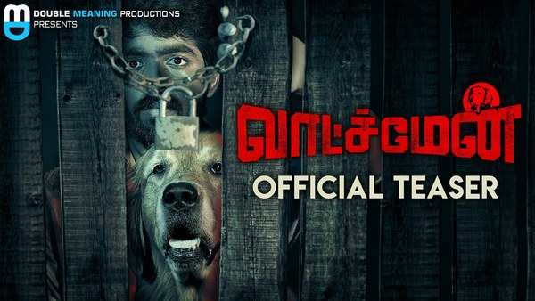 g v prakash movie watchman teaser