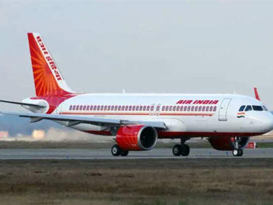 Air India Strike: एअर इंडियाच्या कर्मचाऱ्यांचा संप
