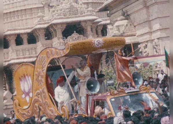 सोमनाथ से अयोध्या की रथ यात्रा