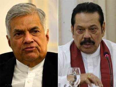 Bhaarat, Cheen Ki Jor-aajamaaish Se Sri Lanka Mein Paida Ho Raha Raajaneetik Sankat