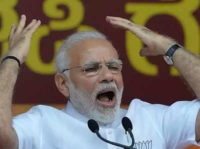 Is Baar Chunaavi Raajyon Mein PM Modi Ki Railiyon Par Lag Sakta Hai Break