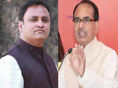MP Congress Ne Jaari Ki Chhathi List, Shivraaj Ke Khilaaf Arun Yadav Ko Utaara