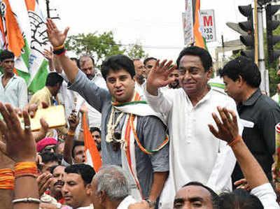 MP Mahilaaon Ko Smaartafon Aur Gareebon Ko Muft Bijli, Congress Ke Ghoshanaapatr Mein Honge Ye Vaade