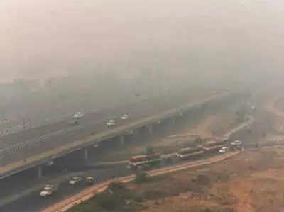 दिल्ली की हवा अभी भी 'खतरनाक', एयर क्वॉलिटी में आज से आएगा सुधार