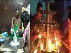 karthika masam 2018 special pujas performed to lord shiva for first monday