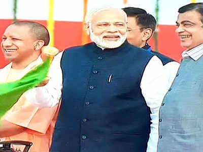 Varanasi Teesare Daure Mein PM Ne Kiya Tha Shilaanyaas, 15veen Yaatra Mein Ho Gaya Lokaarpan