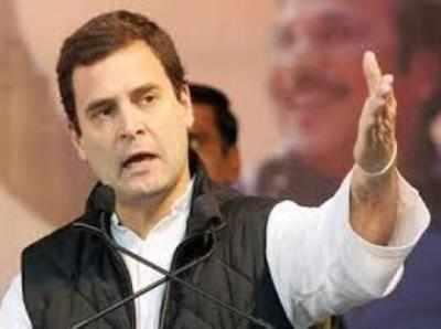 कांग्रेस अध्यक्ष राहुल गांधी।