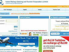 irctc extends booking time by 15 minutes