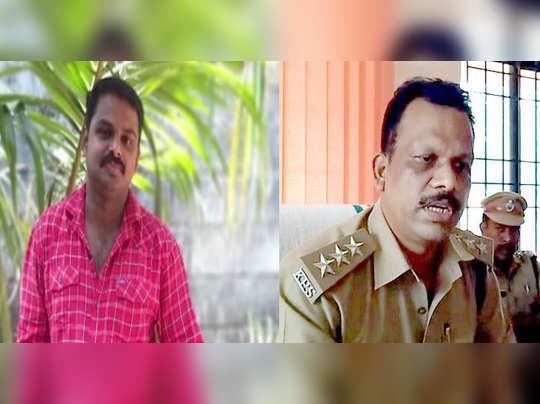 Neyyattinkara murder