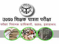 know all about uptet exam 2018